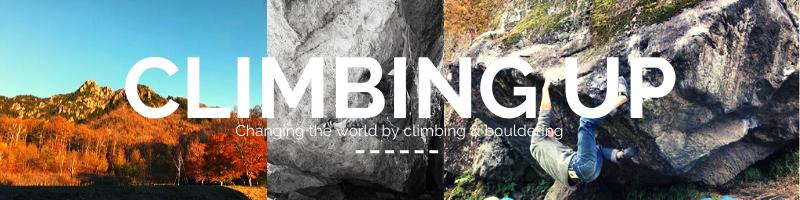 Climbing.UP